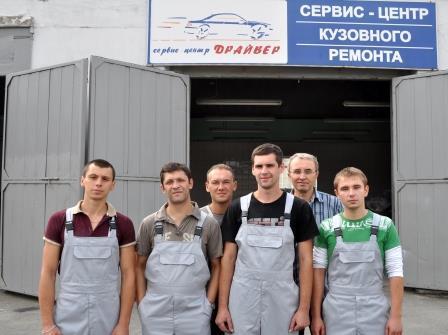 drivers team